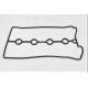 Прокладка клапанной крышки 16V (P1GC015) аналог 96351213