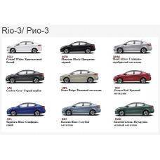 Бампер передний Kia Rio 2011-2015 новый. окрашенный Emerald Green (Изумрудно-зеленый металлик) (EMG) аналог 865114Y000